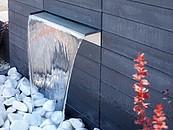 Mała architektura w nowoczesnym ogrodzie zdj. 2