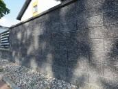 Stylowe ogrodzenia z bloczków betonowych - estetycznie i błyskawicznie zdj. 3
