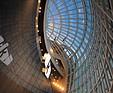 Aluprof Galeria Katowice, Katowice