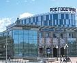 Aluprof Kaliningrad 750, Kaliningrad