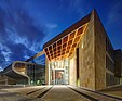 Aluprof Centrum Mikroelektroniki i Nanotechnologii Uniwersytetu Rzeszowskiego