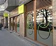 """Restauracja """"Four Seasons"""" zdj. 5"""