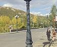 ART METAL Realizacje Armenia zdj. 1